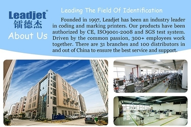 Wuhan Leadjet Science and Technology Development Co.,Ltd
