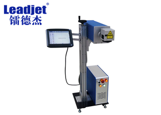Professional CO2 Laser Coding Machine 40W For Plastic Film Barcode