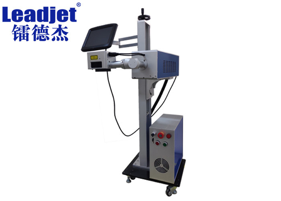 High Speed Online 	CO2 Laser Coding Machine 30W With Synrad Laser Source