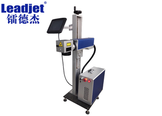 Industrial Fiber Laser Marking Machine 20W Air Cooling ISO Approved