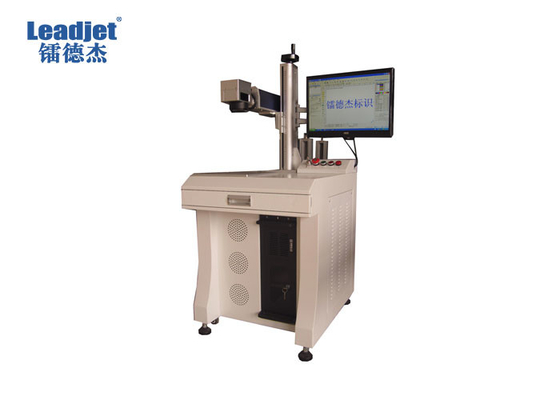 20W / 30W Fiber Laser Marking Machine , Laptop Laser Marking  Machine