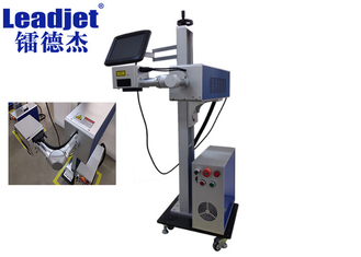 Photoelectric Conversion Expiry Date Laser Coding Machine 30W With 90 Degree Direction